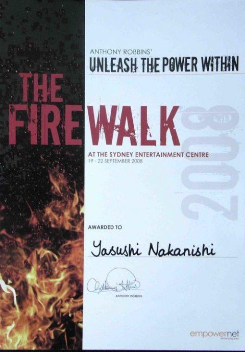 火の上を歩く(恐怖に打ち勝つ方法)その2
